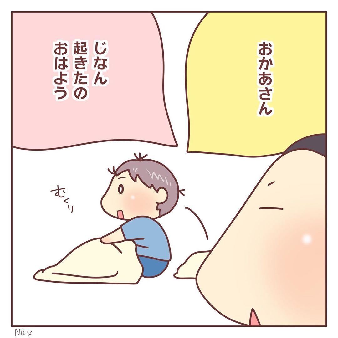 mochiho_mochiko_67882542_160933785060964_7375023440204144740_n