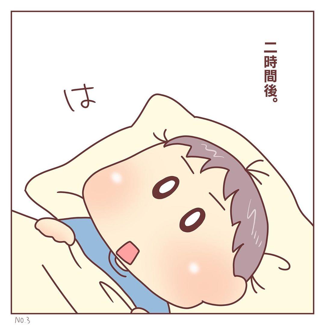 mochiho_mochiko_67825073_629023977506858_6371528243626211379_n