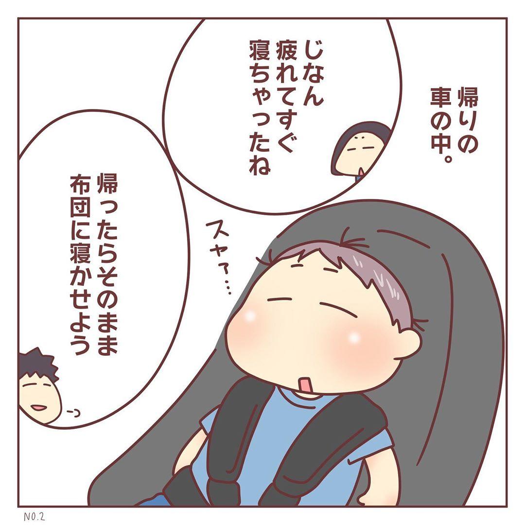 mochiho_mochiko_67546536_2341527916114445_994229647159974755_n