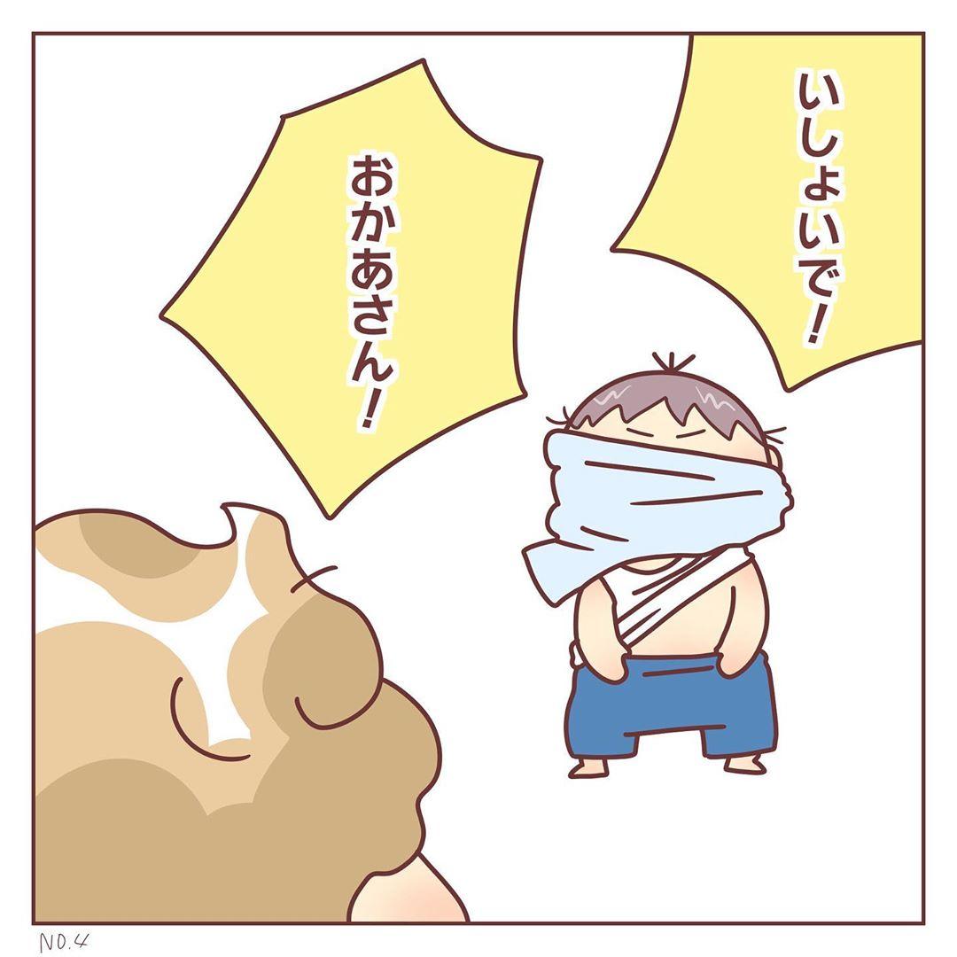 mochiho_mochiko_67673599_729638970805430_5117829524009662756_n