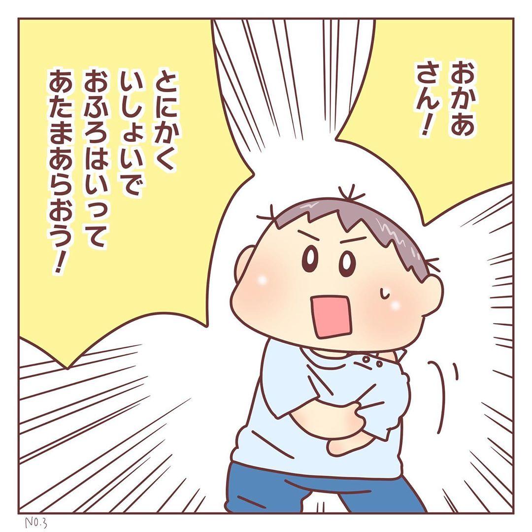 mochiho_mochiko_67974426_495713551243694_2402168468485954246_n