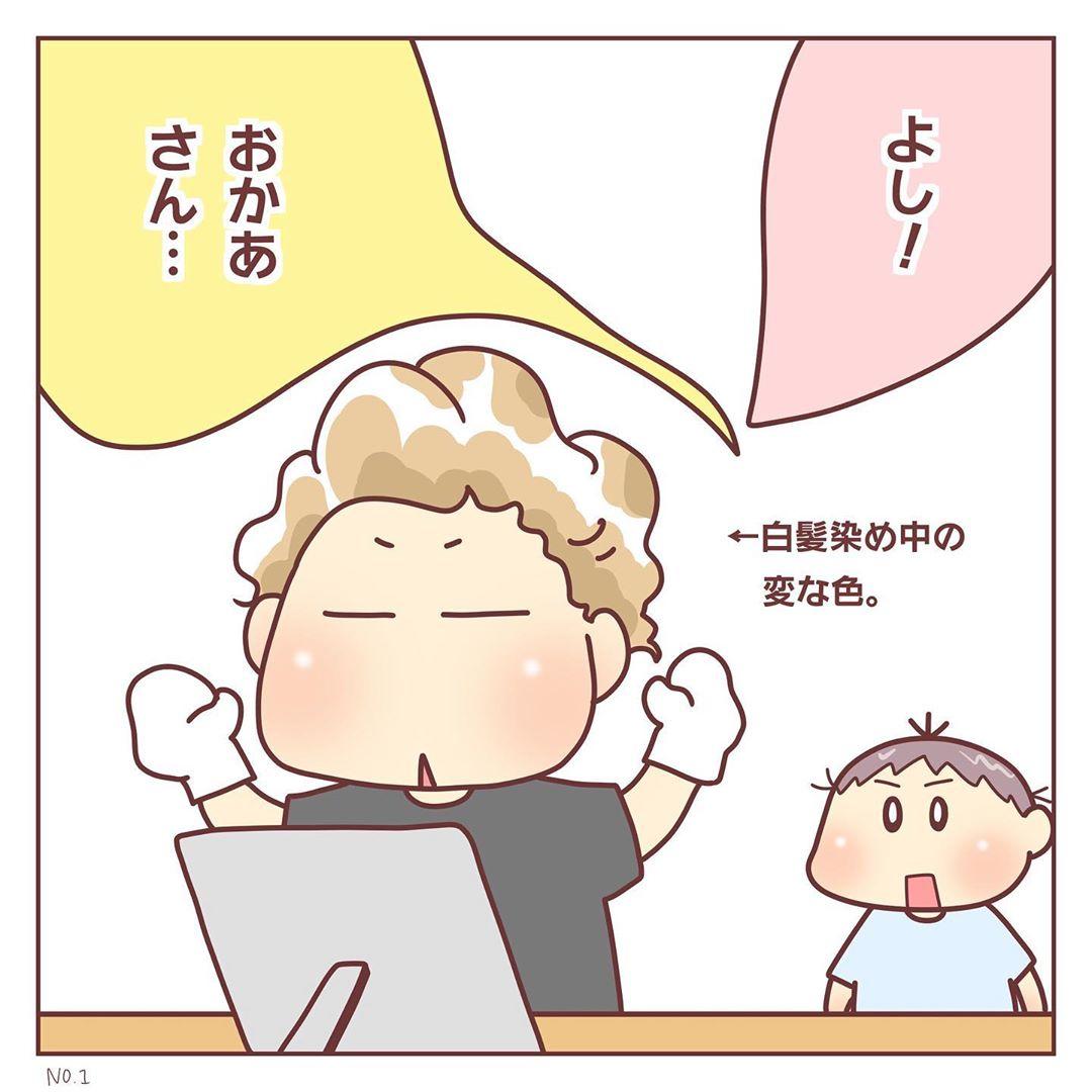 mochiho_mochiko_67762206_537947613687289_5476877748284287548_n