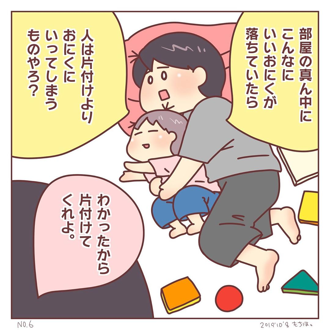 mochiho_mochiko_72405634_398694391032048_5238816472058271984_n