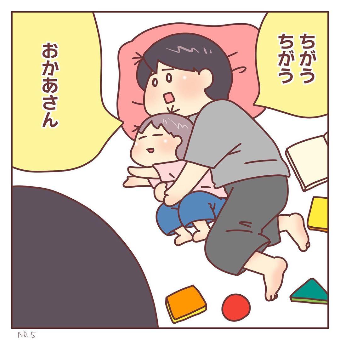 mochiho_mochiko_72665302_728946524288593_1970727576611128111_n