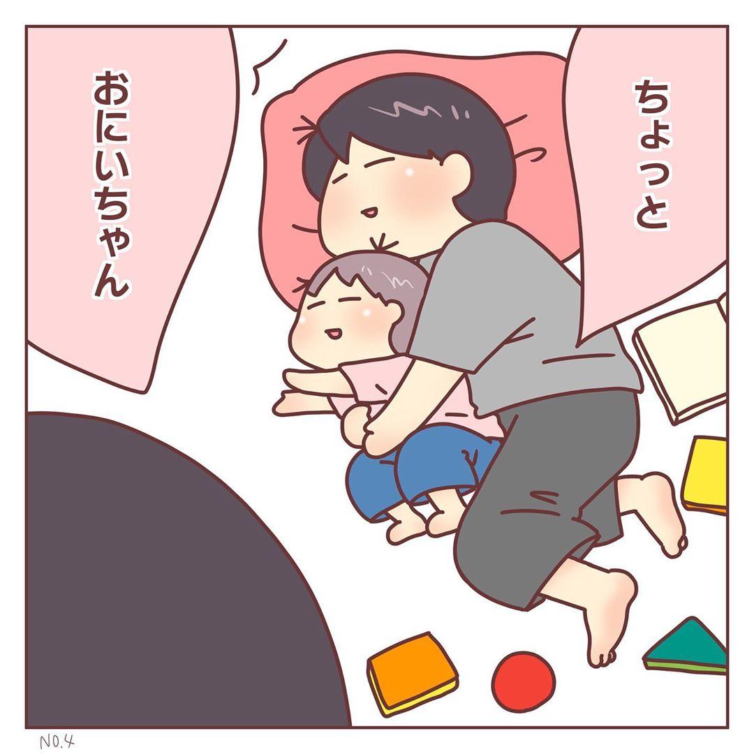 mochiho_mochiko_71027745_174974140297968_1146466497941681330_n