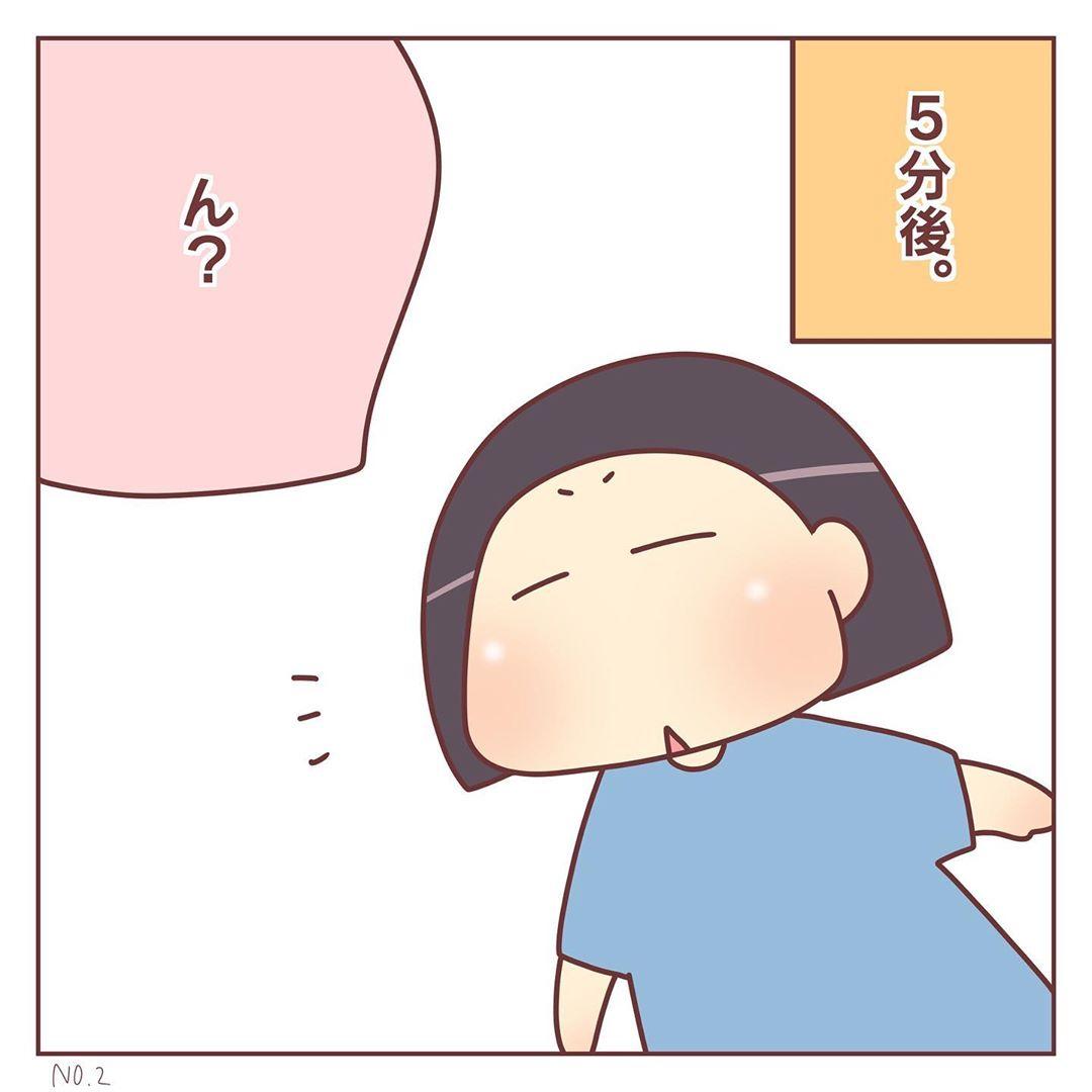 mochiho_mochiko_71963135_1120935591629294_720311812919080477_n