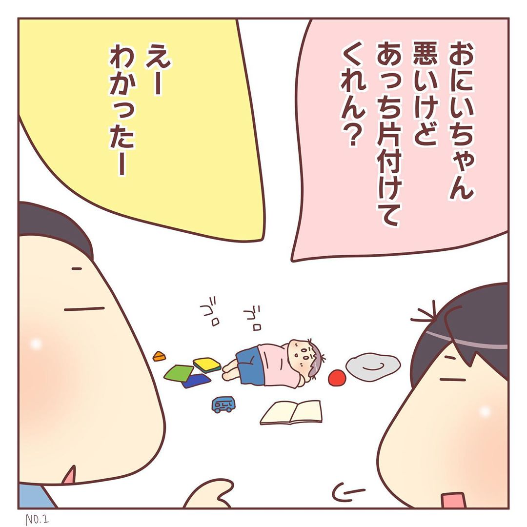 mochiho_mochiko_71271564_229025584743871_5593405026159649665_n