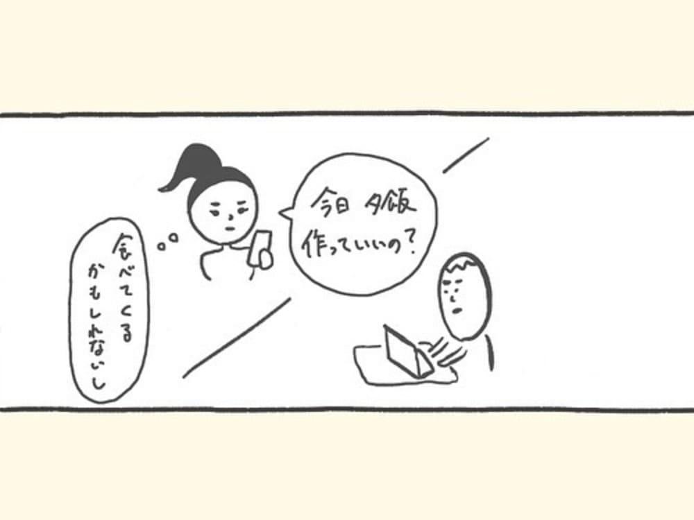 shuhei_kaneco_64758419_359915411376524_1318945482579892913_n