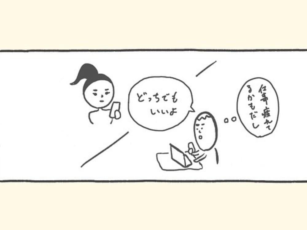 shuhei_kaneco_62489020_143475813394075_7938896535635936227_n
