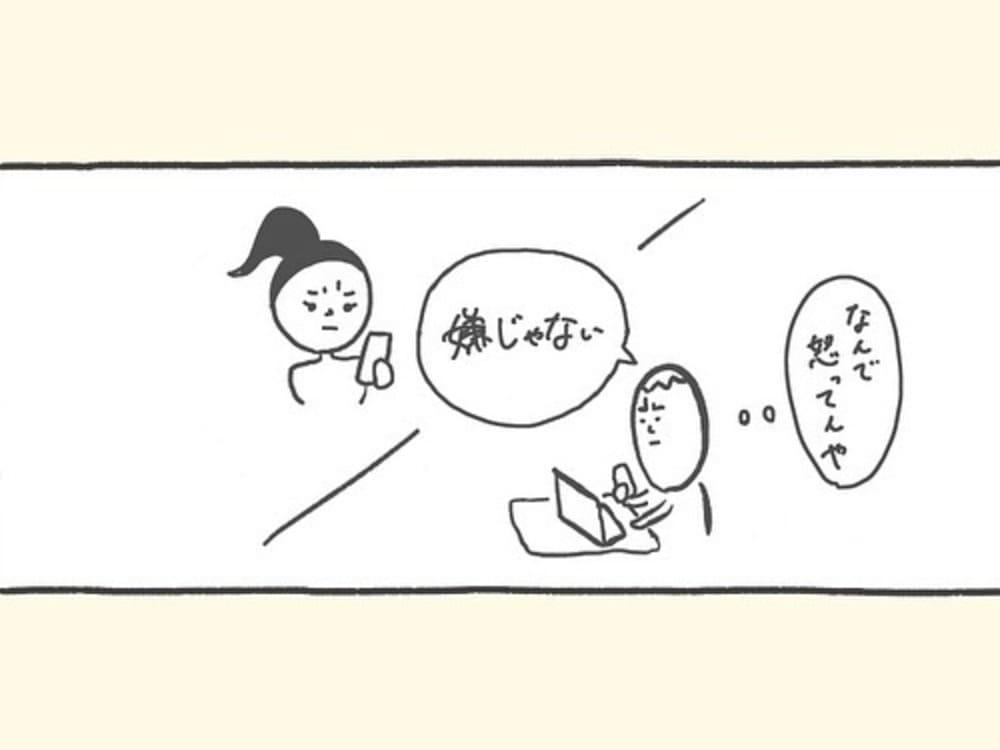 shuhei_kaneco_64611909_147575426358257_6184830697688990360_n