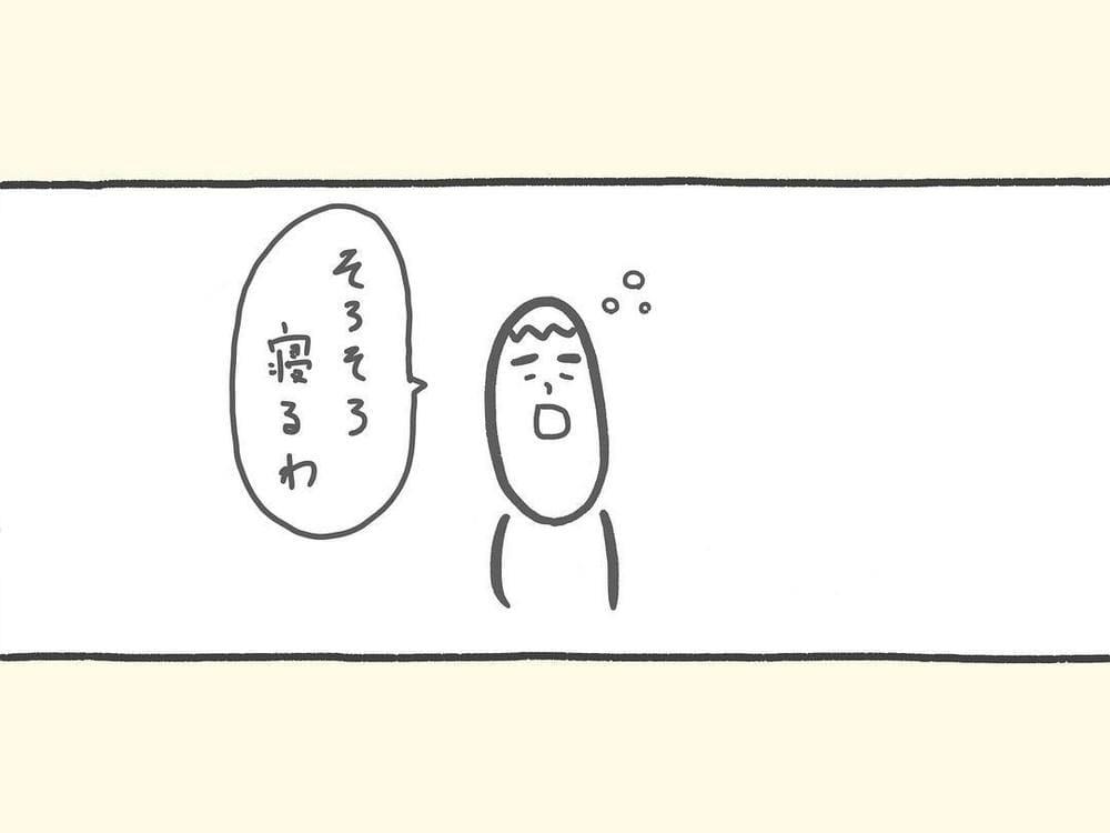 shuhei_kaneco_46443998_769128693434972_8831885626090455040_n
