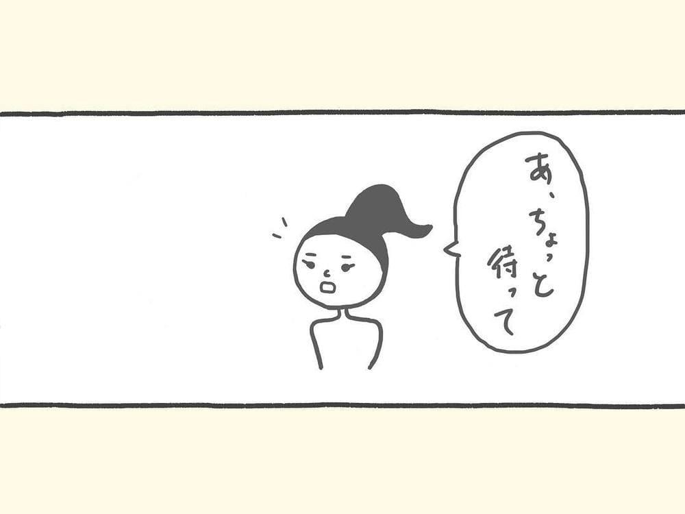 shuhei_kaneco_44895015_331187420997173_907395902379917312_n
