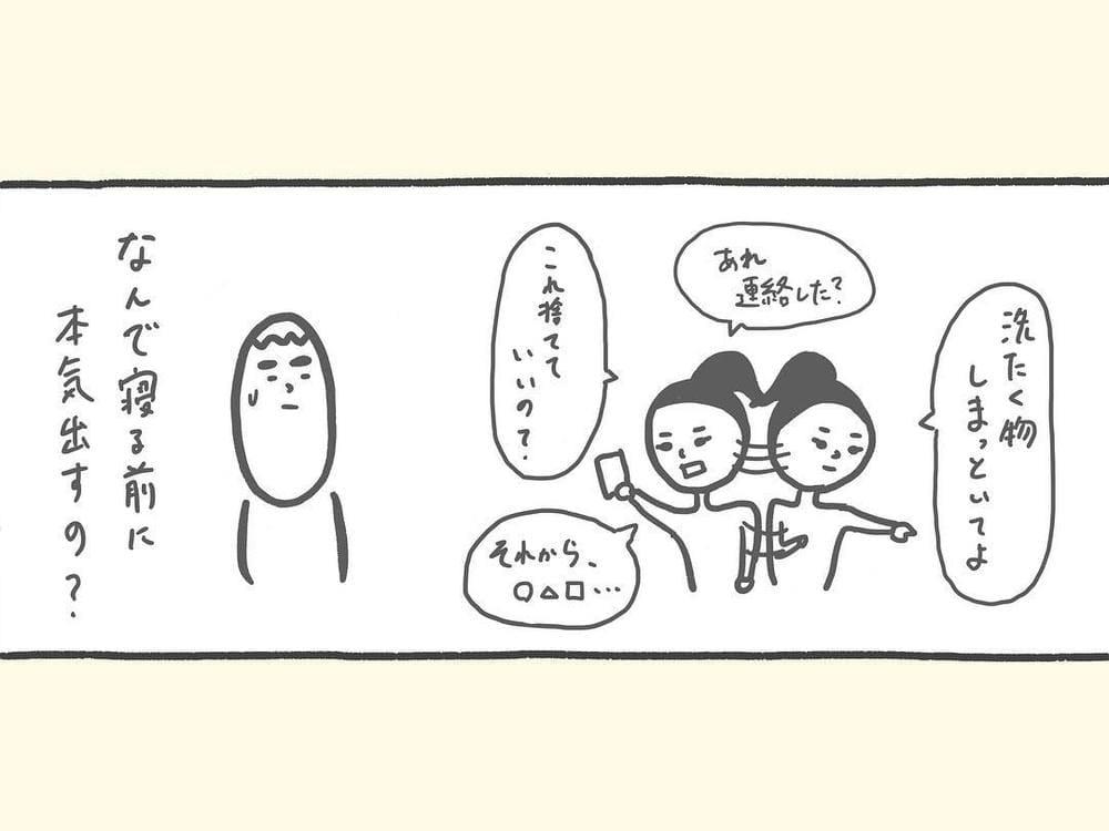 shuhei_kaneco_43143209_962635220586518_8257459889421418496_n