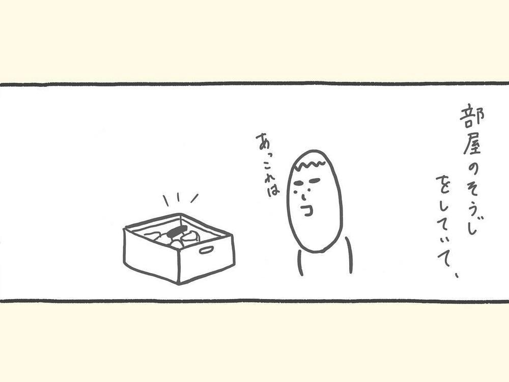 shuhei_kaneco_50107740_342980343213240_6329169135040795460_n