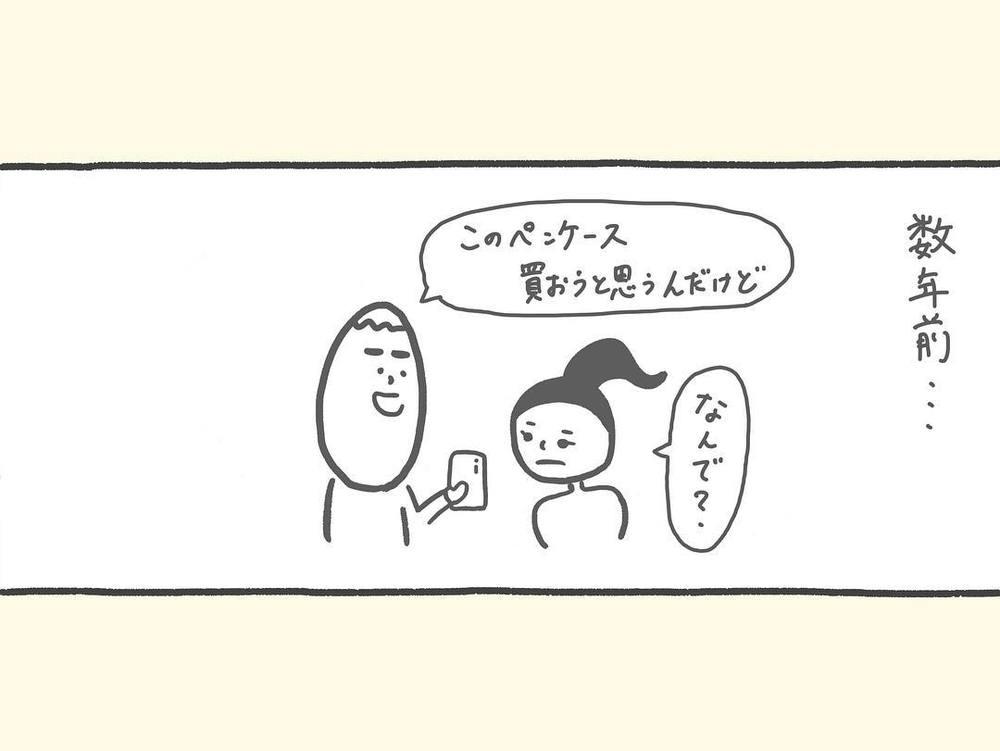 shuhei_kaneco_50661537_112499526507396_2780347917184744015_n