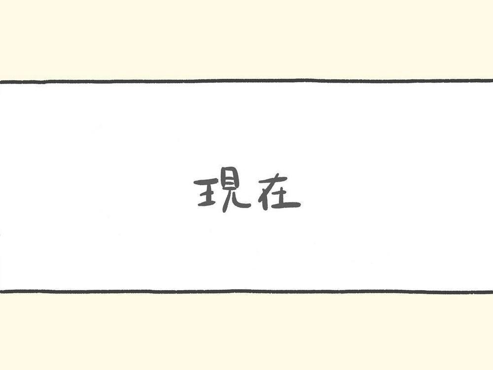 shuhei_kaneco_49761604_114542396286314_7509904860068667445_n