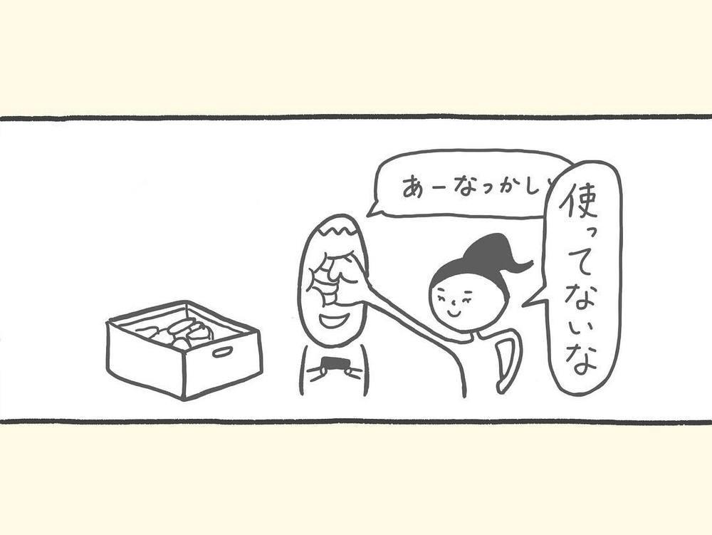 shuhei_kaneco_50643983_241273253452013_7905616603094729874_n