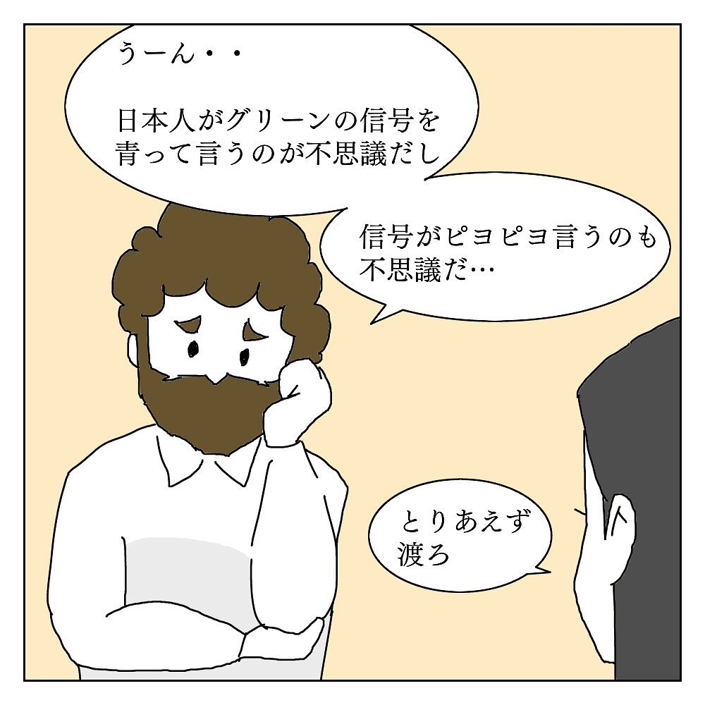 carly_japance_61281001_151823429201284_3249291628445219857_n