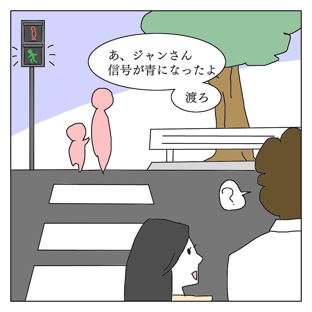 carly_japance_60446146_338172130227086_8940334992544715922_n