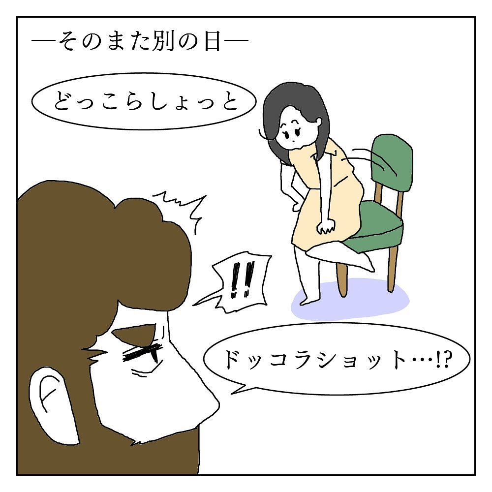 carly_japance_60244584_111518516583851_6656393425990268637_n