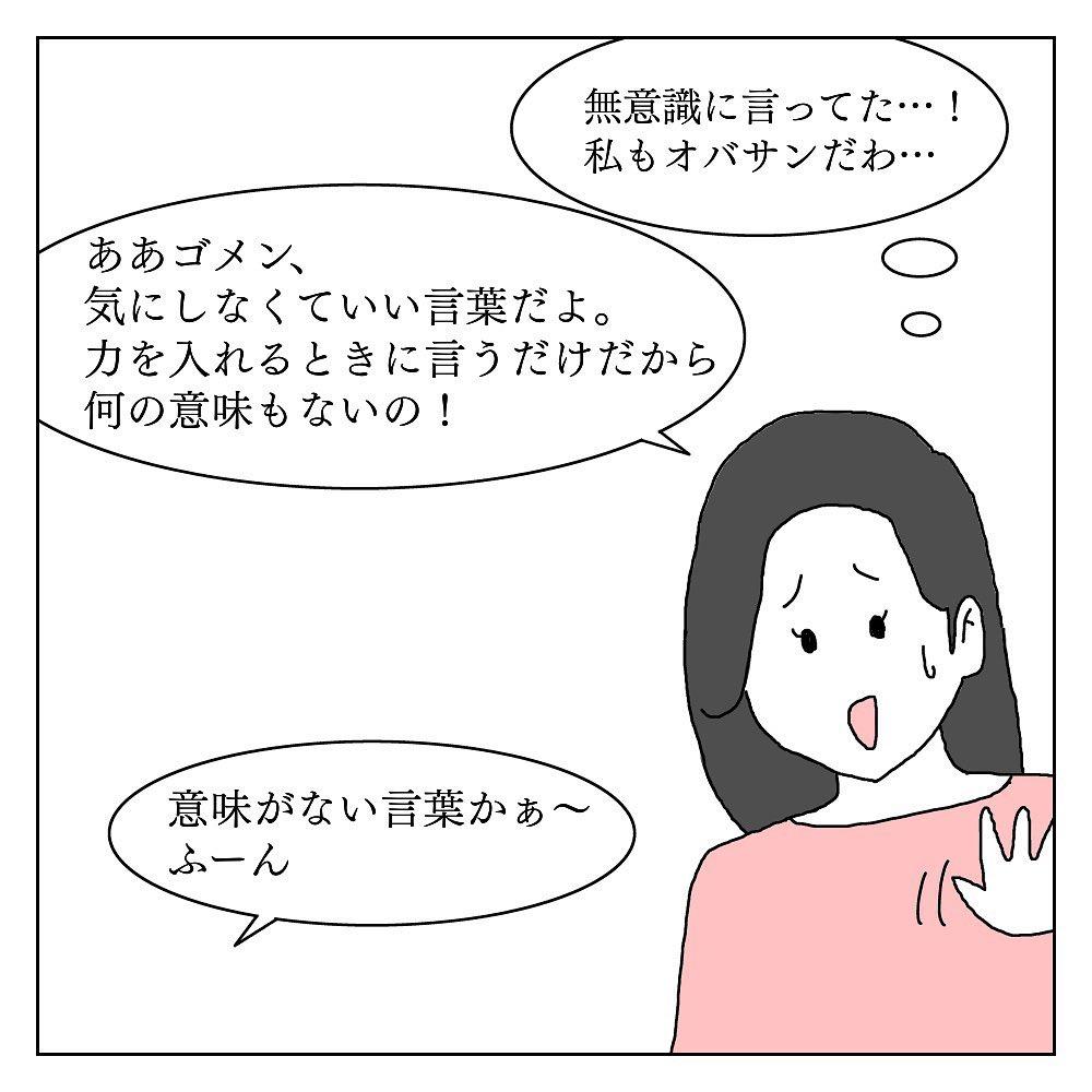 carly_japance_61326154_366399347313427_470325123266698129_n