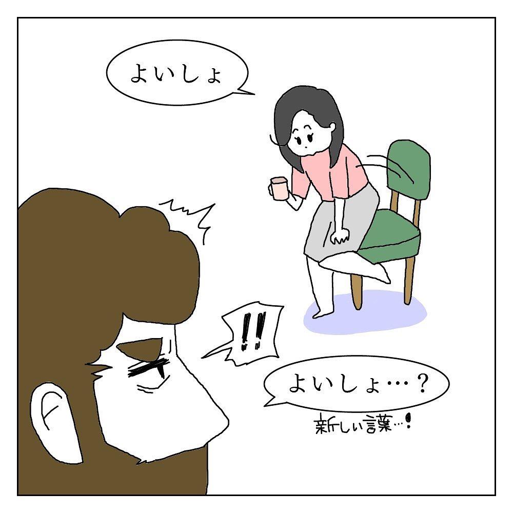 carly_japance_61250529_441309890030033_7979029109849735278_n