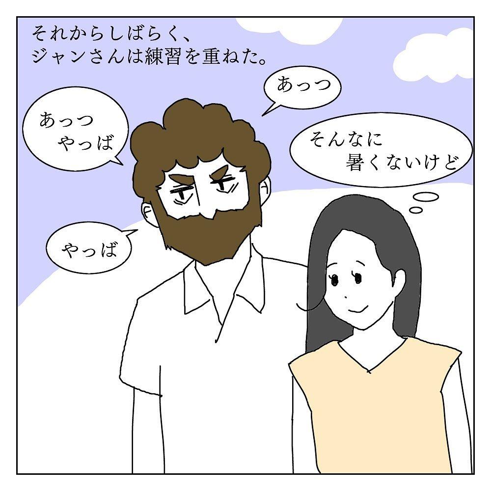 carly_japance_59801903_396594784529499_965754368321595979_n