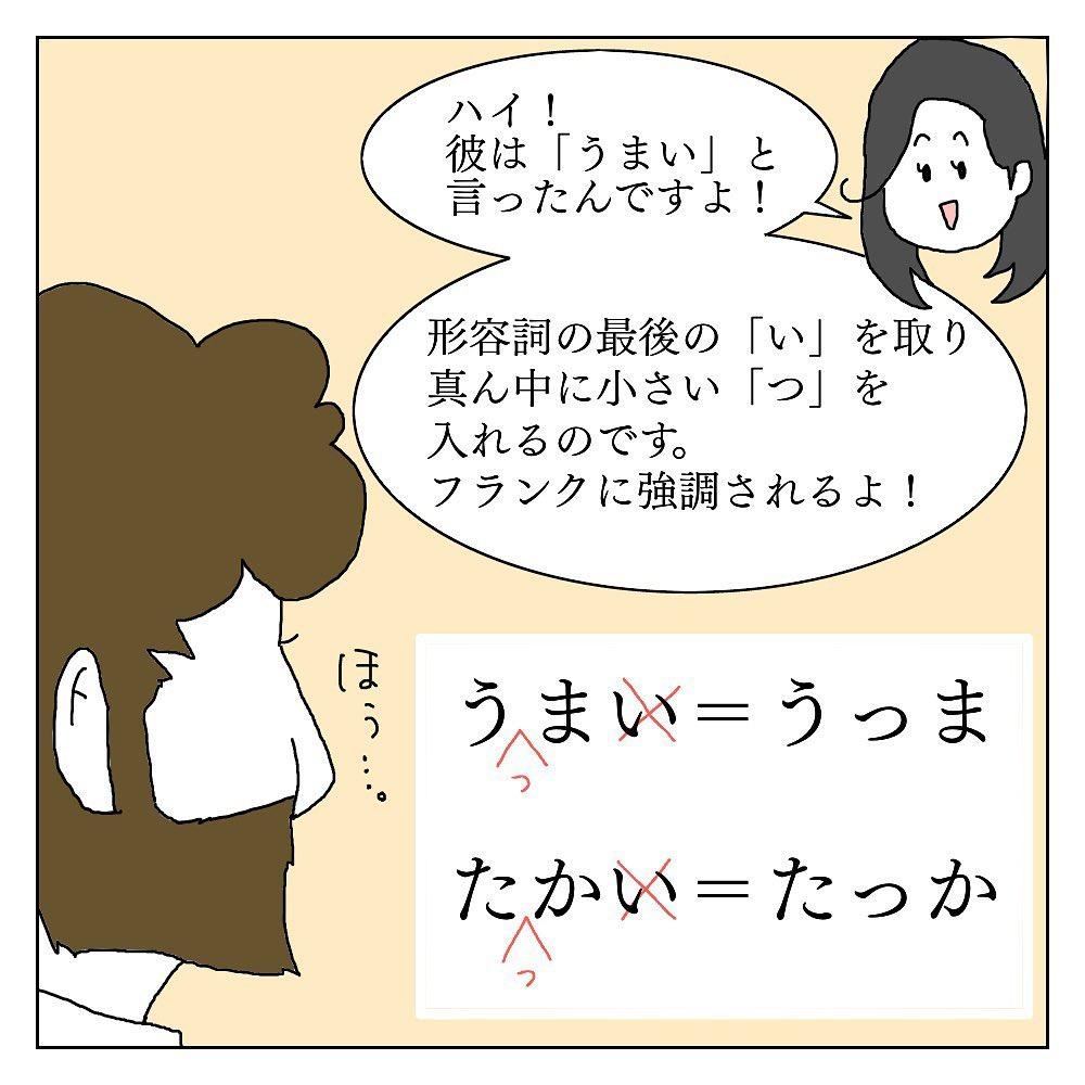 carly_japance_60900671_2135650153392670_8689479982566970863_n