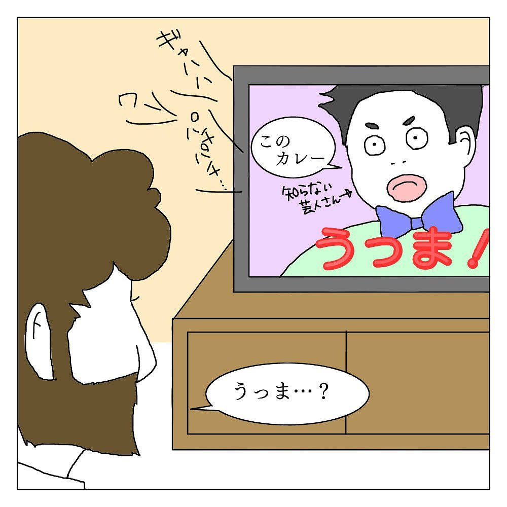carly_japance_60700511_382211642384925_8632299002202803562_n