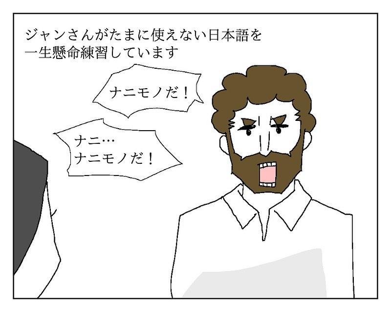 carly_japance_75225432_144280303635926_2653604940669006601_n