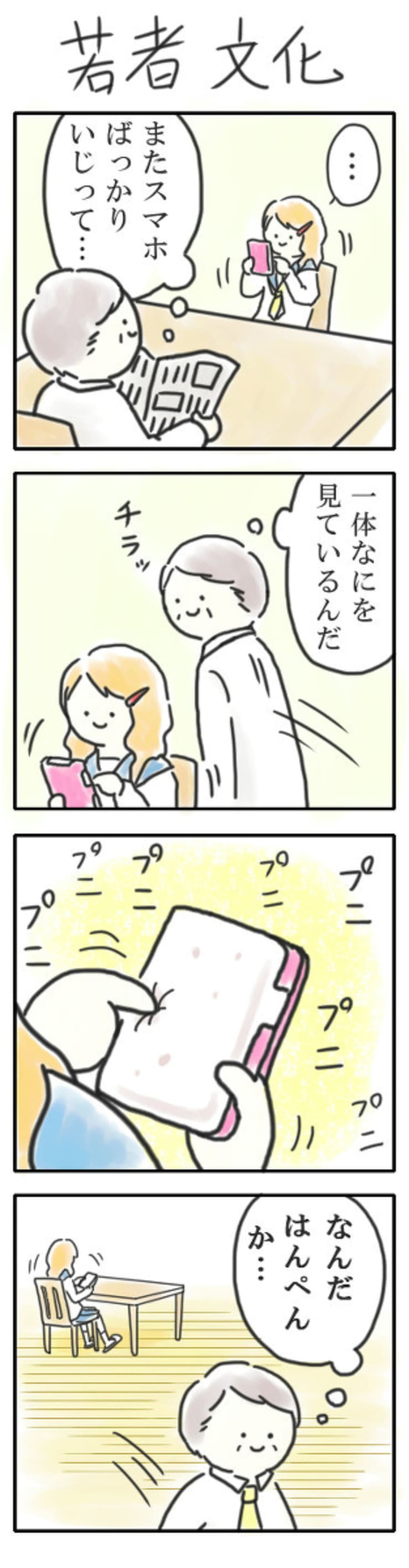77847281_p0_master1200