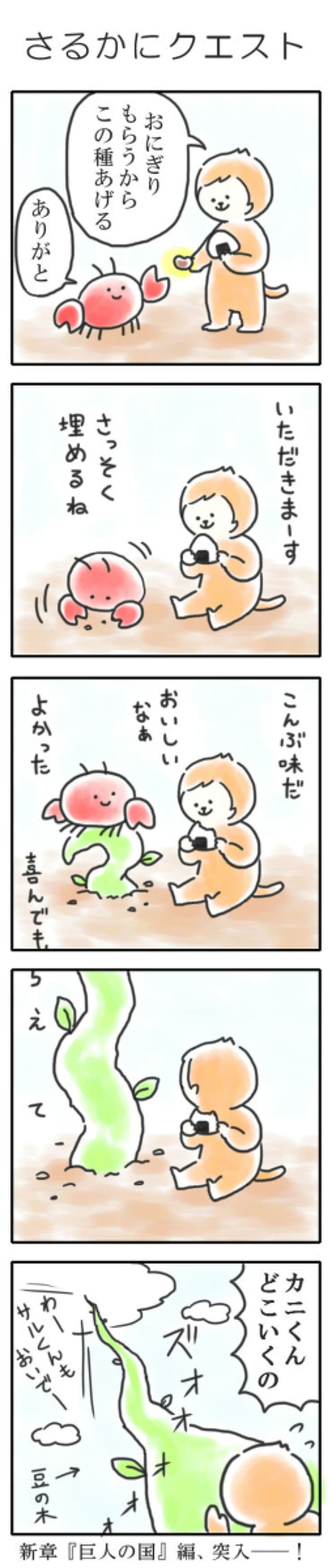 69352244_p1_master1200