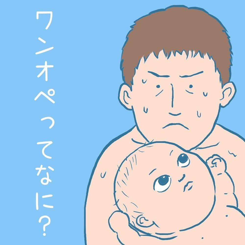 haruki_komugi_61957653_894570310896301_882519549419904759_n