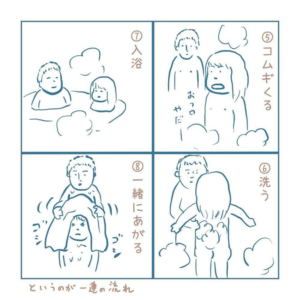 haruki_komugi_61913938_893641630968515_2858168367489875404_n