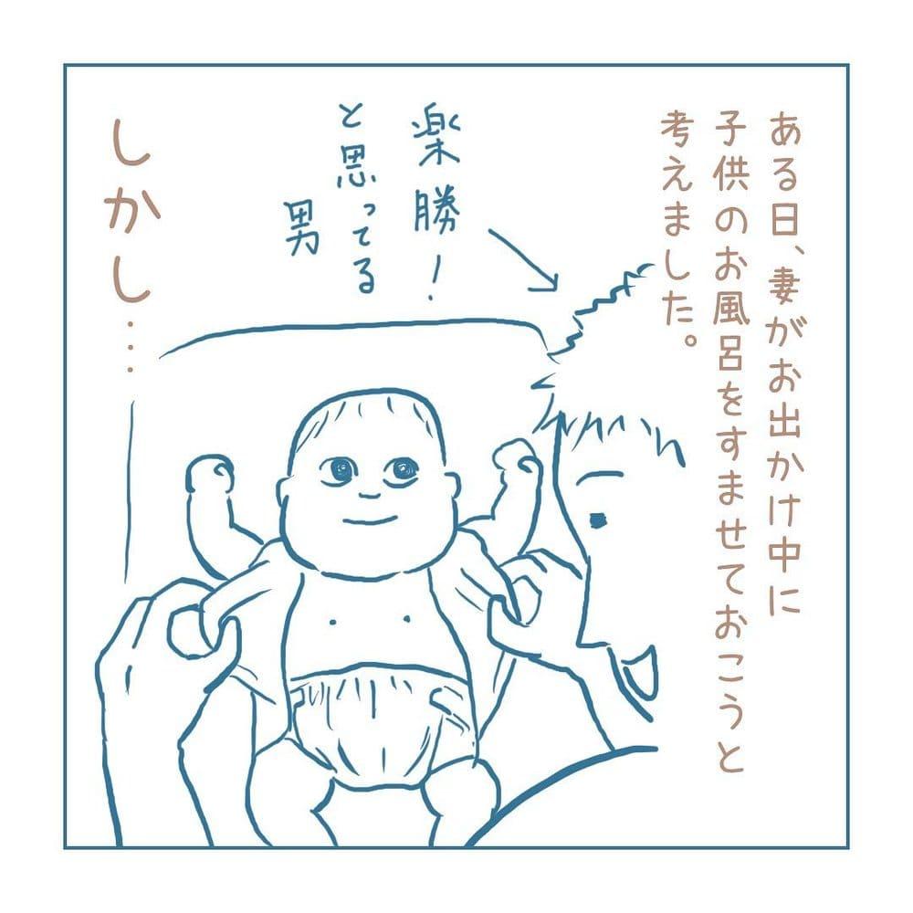 haruki_komugi_62591003_449532522279057_8729758729139983572_n
