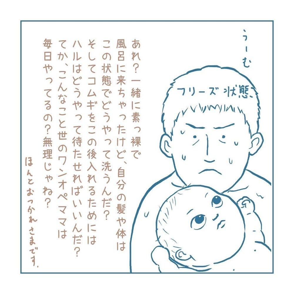 haruki_komugi_62220716_909998592671906_1838870273543301721_n