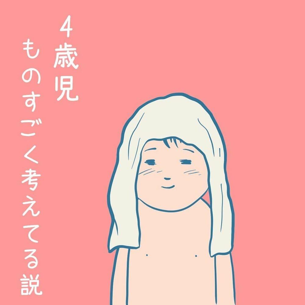 haruki_komugi_75272153_949278145459524_1837951058973456178_n