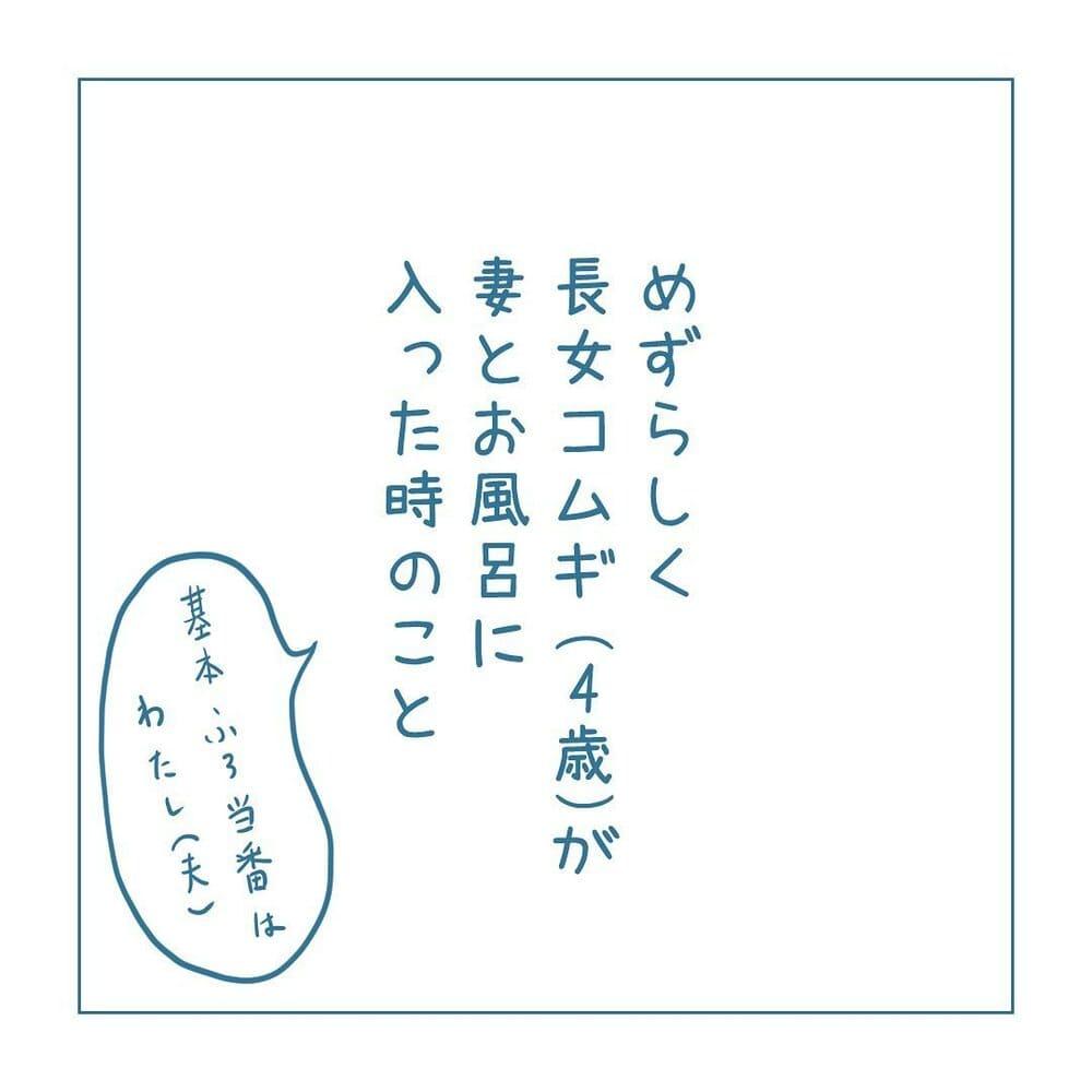 haruki_komugi_72422438_2437327046538919_197543459494062191_n