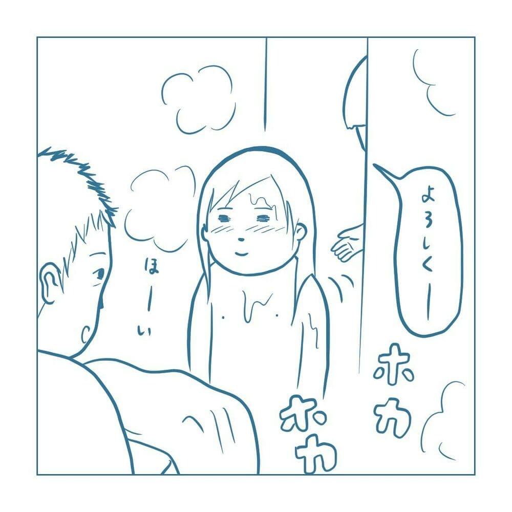 haruki_komugi_75310196_768621670228225_4152249912679892566_n