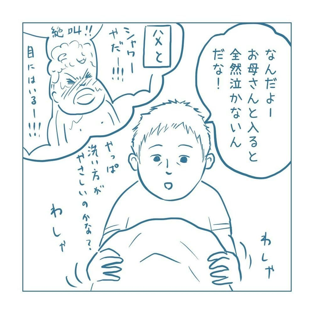 haruki_komugi_73112782_581817782622733_183001914120011076_n