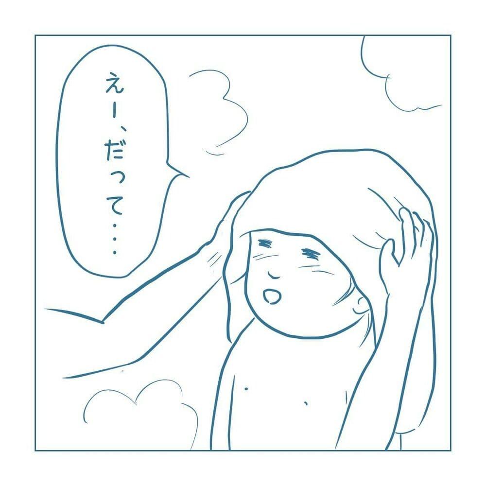 haruki_komugi_72475009_417455862529722_410793193269636425_n