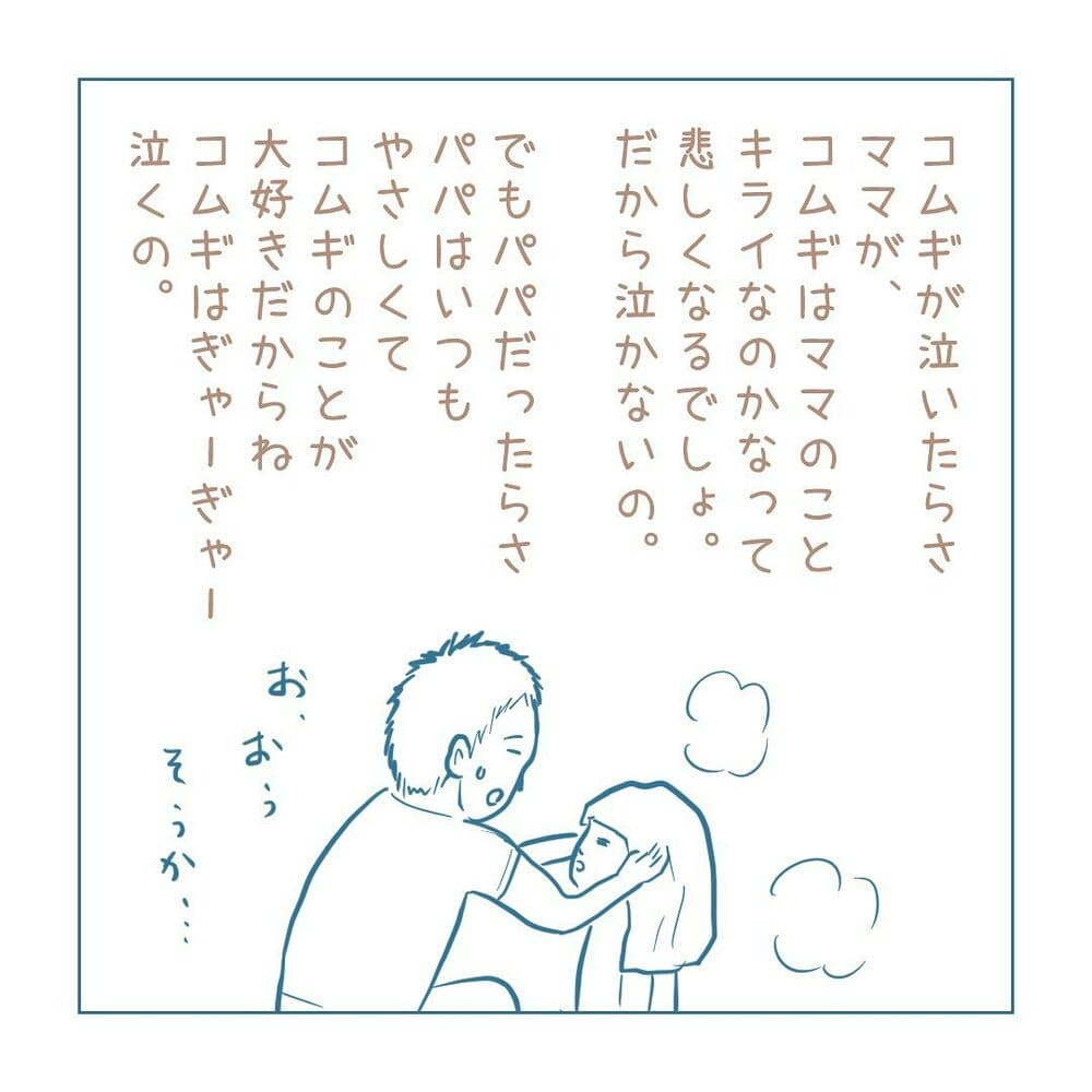 haruki_komugi_75259565_640101936527334_4064087509859472266_n