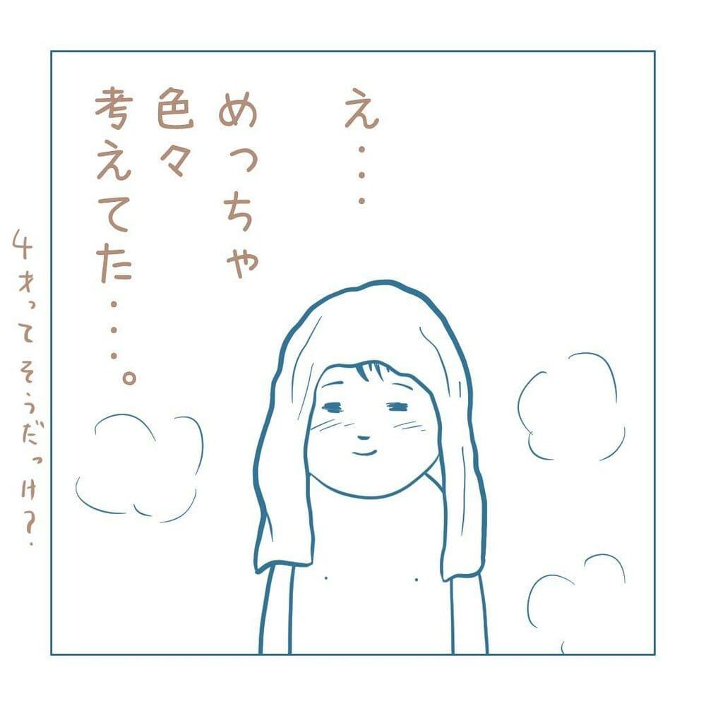 haruki_komugi_74623960_534345544087754_3771285619319246028_n