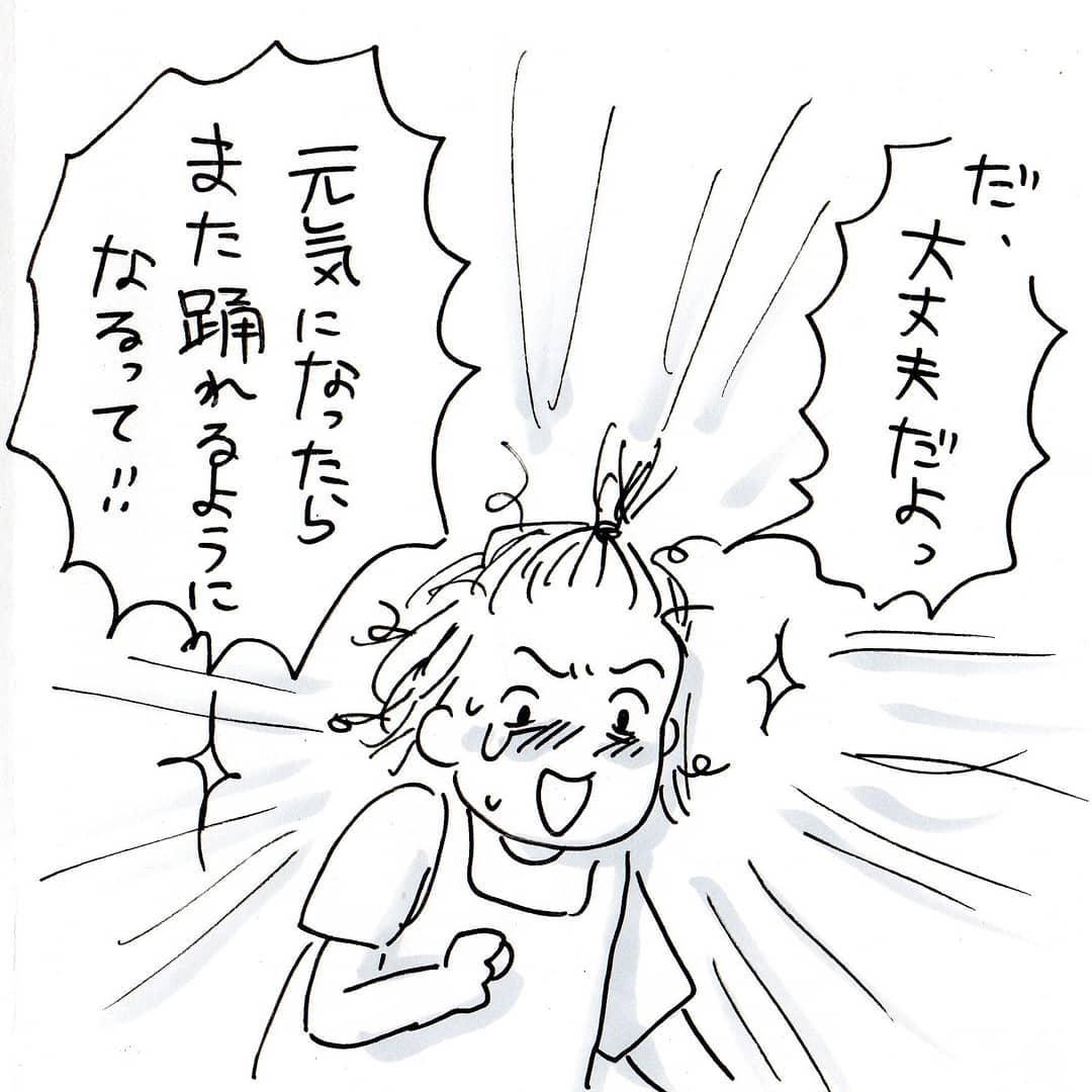 hatiyamaru_62068918_141525590293571_6576361211533180851_n