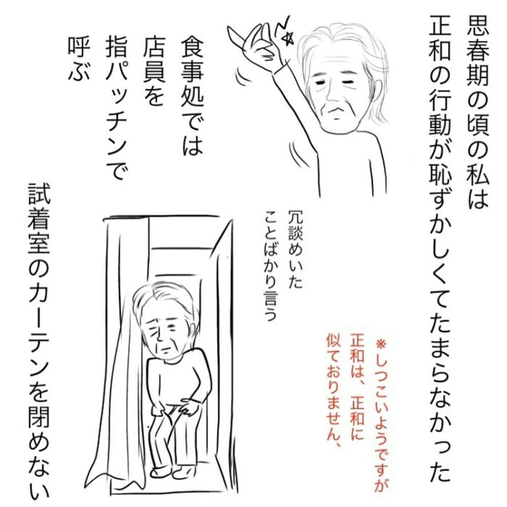 fuwa_fuwa000_73457420_436373350587166_3981708255517530580_n