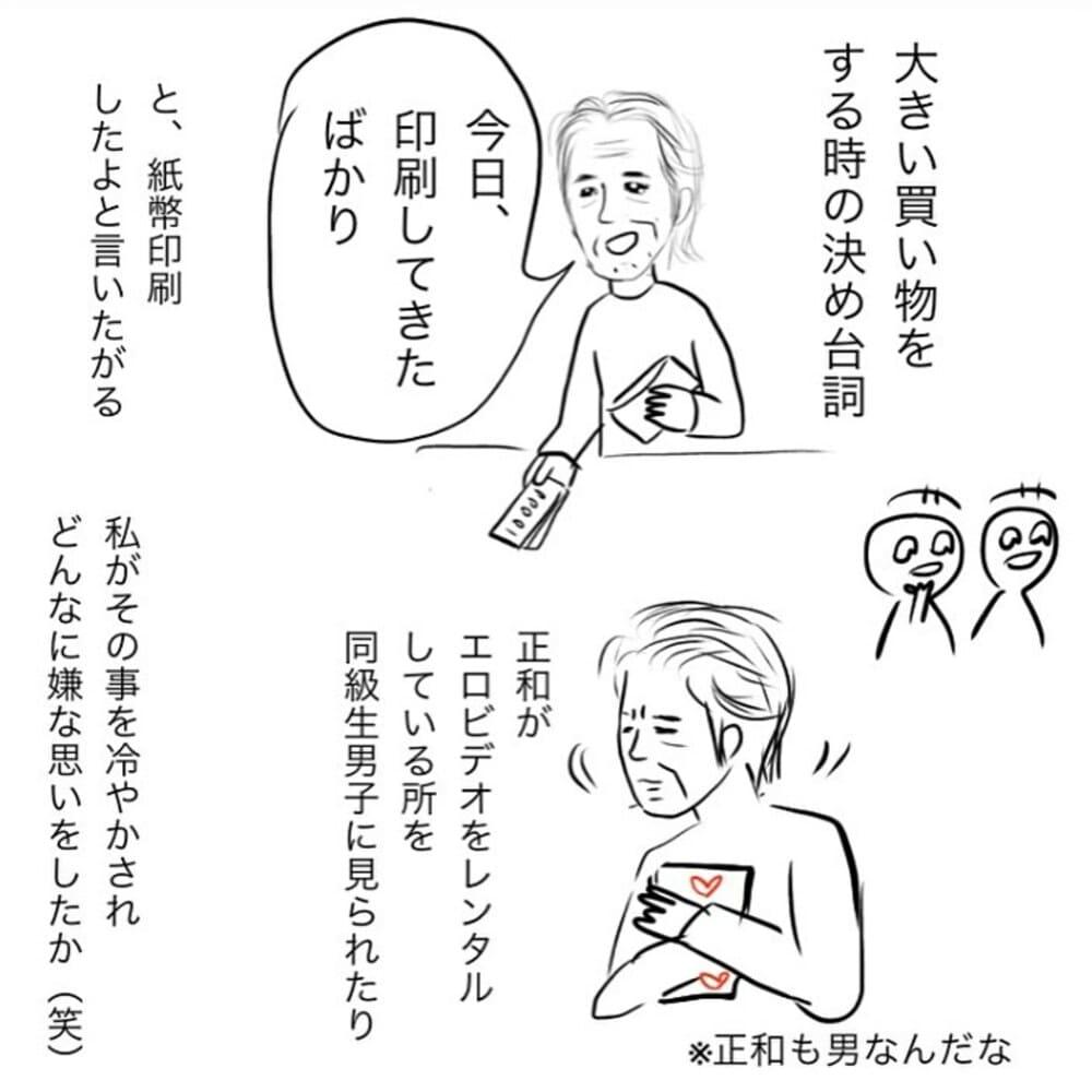fuwa_fuwa000_72756661_181989519650921_313529165316838754_n