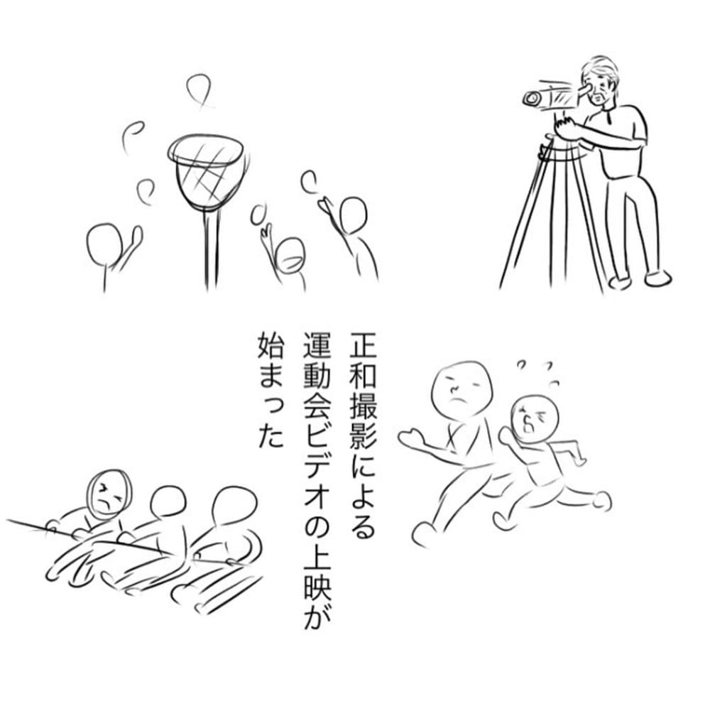fuwa_fuwa000_74656674_2577192092509759_1761558670433702723_n