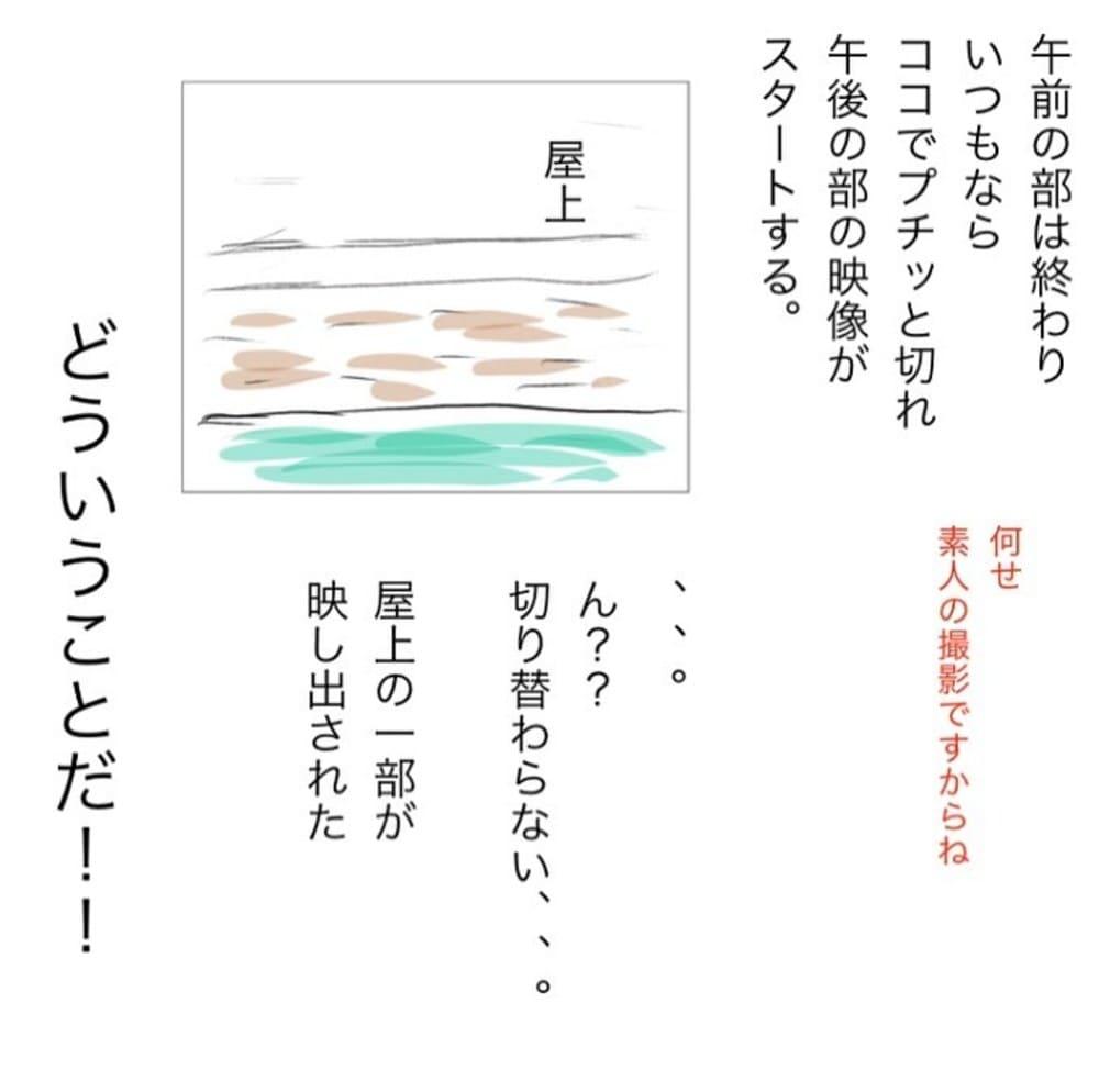fuwa_fuwa000_69751748_542405396613430_4033446290035141653_n