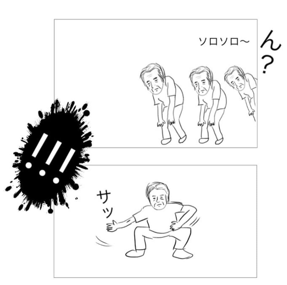 fuwa_fuwa000_73303305_214858119505894_3574775745576143096_n