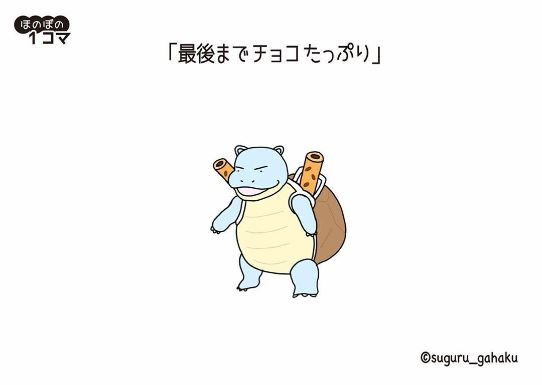 suguru_gahaku_71834375_2532538373646197_7203705303287334618_n